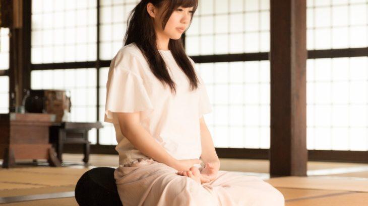 集中力や自己コントロール能力を鍛えるマインドフルネス瞑想&ストレス解消法