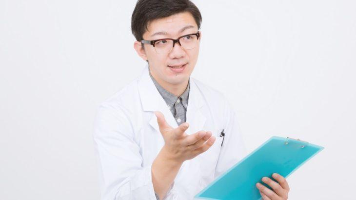 検査(血液・尿・便・血糖・レントゲン・CTなど)の技術