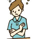 看護診断別に看護計画を調べる